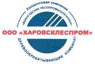 Предприятие ООО Харовсклеспром отмечает 100-летний юбилей.